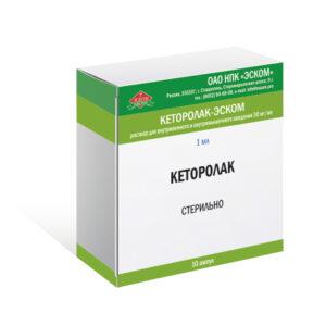 Кеторолак-ЭСКОМ